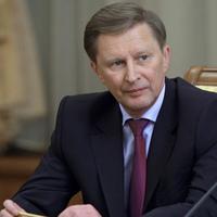 Иванов Сергей