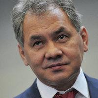 Шойгу Сергей
