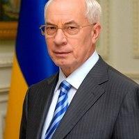Азаров Николай