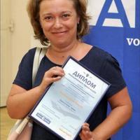 Каюкова Ольга