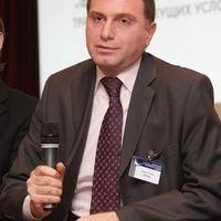 Папян Мгер