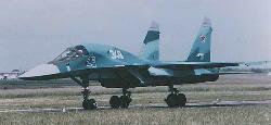 Су-34 Fullback: Фотогалерея.